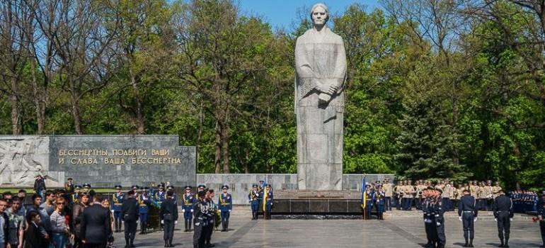 День пам'яті і примирення в Харкові 8 травня 2016 прку